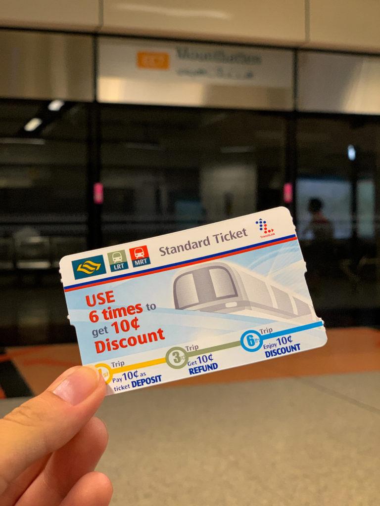 Informacje o Singapurze - metro