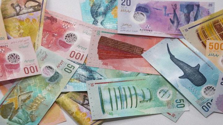 Banknoty rupii malediwskich - waluta na Malediwach